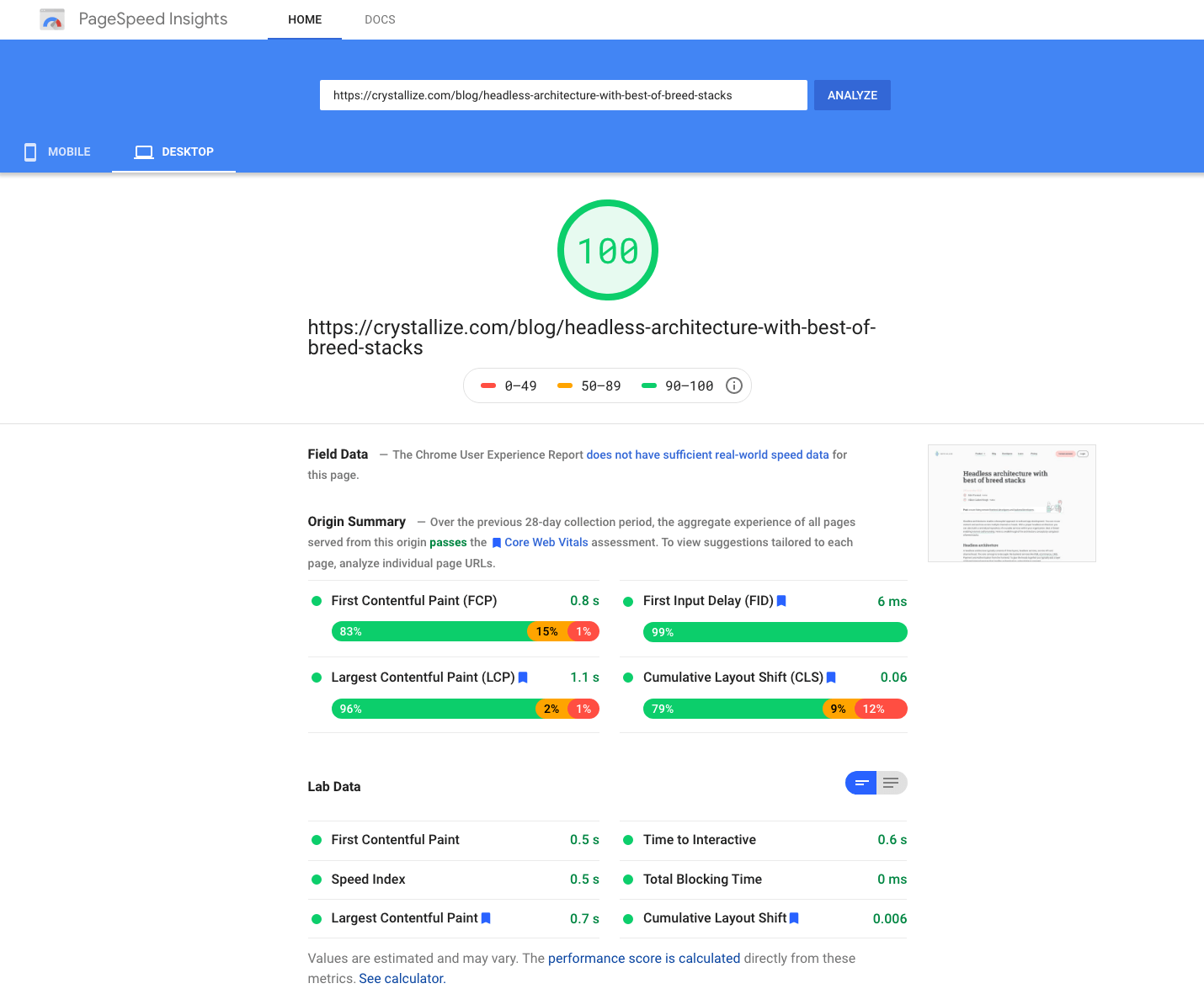 Pagespeed insights perfect 100 score screenshot